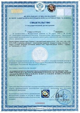 Легализация и нотариальное заверение переводов и документов